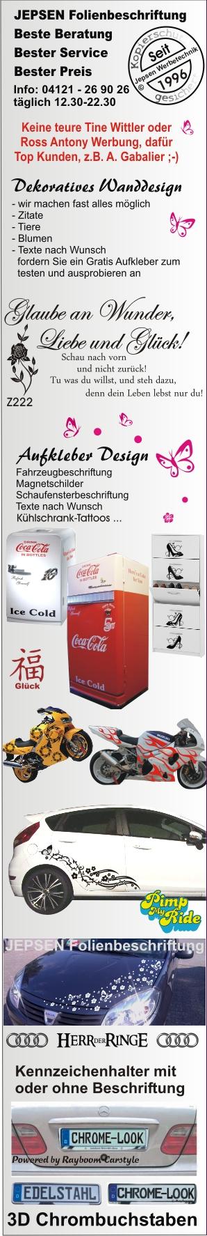 Coca Cola Aufkleber für Kühlschrank Auto Rad ... 15x5cm einfarbig ...